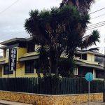 LA PRIMAVERA APART HOTEL